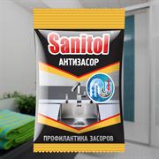 Антизасор Средство для чистки труб 90 гр (24) ЧС-152 *