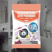 Освежитель для раковин Средство от запахов с цветочным ароматом 90 гр (24)     БХ-49