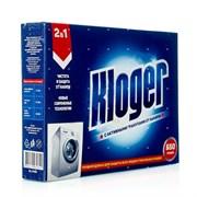 Средство для защиты стиральных машин Кloger 550гр/24шт/уп /031311/ *