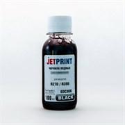 Чернила для Epson R270/T50/P50 100мл Black водные