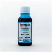 Чернила для Epson R270/T50/P50 100мл Cyan водные