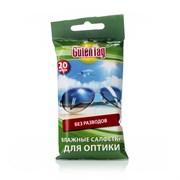 Салфетки влажные Guten Tag для оптики 20шт/180шт/уп /005510/ *