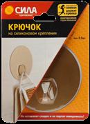 Крючки СИЛА  на силикон креплении диам.10, ЗОЛОТО до 2,5кг /SH10-R1G-24/
