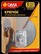 Крючки СИЛА  хром. на силикон креплении диам. 10, СЕРЕБРО до 2,5кг СПЕЦ /SSH10-R1S-12/