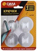 Крючки СИЛА на силикон креплении диам.5, СЕРЕБРО до 1кг (4шт) /SH5-R4S-24/